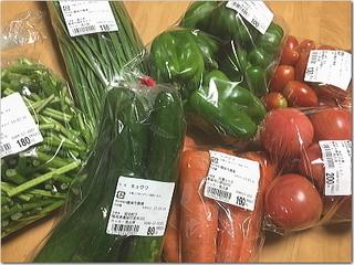 野菜が鬼安っ!!(笑)in嘉麻市のカッホー馬古屏(まごへい)☆