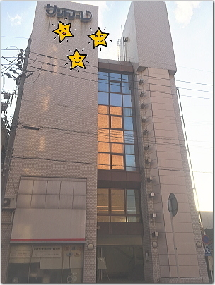 kasou1.jpg