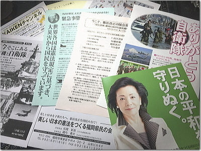 憲法記念日に憲法フォーラム行って来ました♪日本の誇り自衛隊をまずは憲法に明記しなきゃ☆チャンスは今でしょ!笑