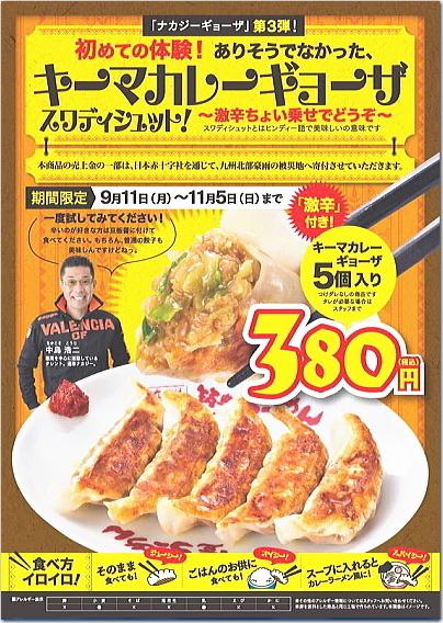 kimaka1.jpg