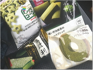 """抹茶キチガイwの""""みどりの日""""!?(笑)"""