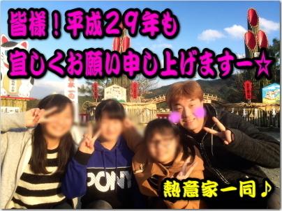 kotoyoro20171.jpg