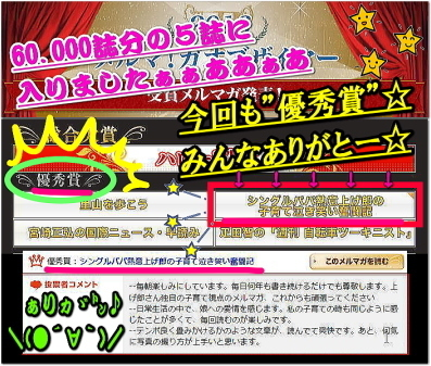 kotoyoro20172.jpg