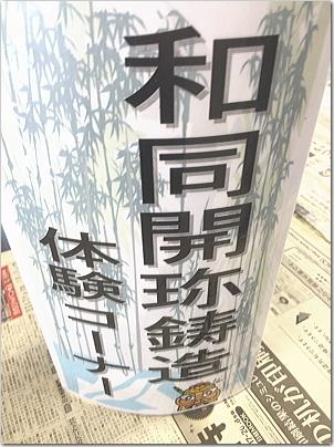kyure8.jpg