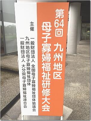 kyutai33.jpg