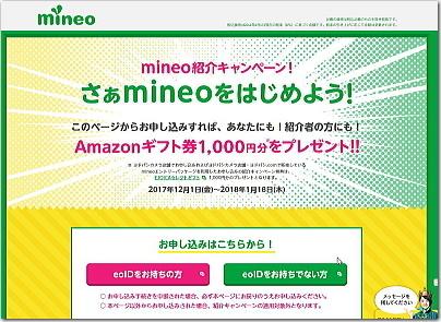maineo114n2.jpg