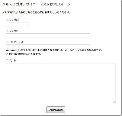 meruma2016bana7.jpg