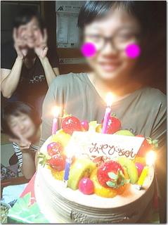 三女で末っ子のみやびどんのお誕生日〜☆ まさかの勘違いとは!?(笑)