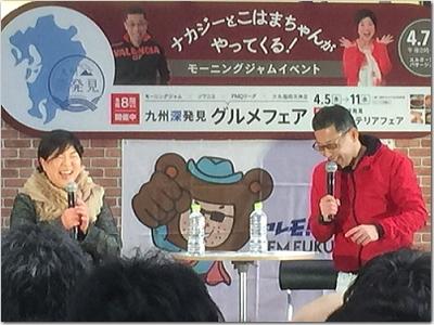 上げ郎のトークの神様「ナカジー」が叫ぶ!拍手!動き回る!!(笑)FM福岡モーニングジャムイベントで得た教訓とは!?w