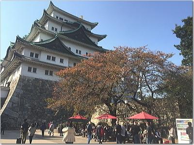遂に上げ郎、名古屋城へ!!バリでっけぇ〜w名古屋名物きしめんもマジうまっ!!