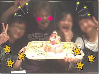 """熱意上げ郎43歳の誕生日に人生初の""""肉ケーキ""""だとぉ!?(笑)"""