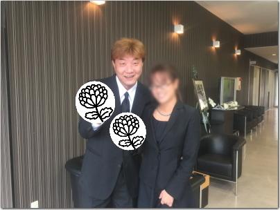 oyajisougi10.jpg