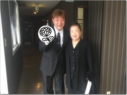 oyajisougi9.jpg