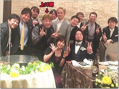 ポキさん結婚式前編〜上げ郎業界の有名人に紛れてみるwの巻〜ナイナイ矢部のお兄さんが!?