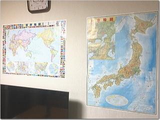 テレビの上に貼ってる世界地図がまさかのっ!?(;゜0゜)ほぇ〜!!