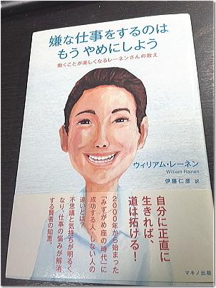 sigotoyame.jpg