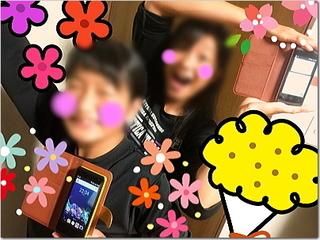 新スマホにさくらんぼとあかねちん大興奮で大喜びー☆スマホ3台で月額4000円!?w