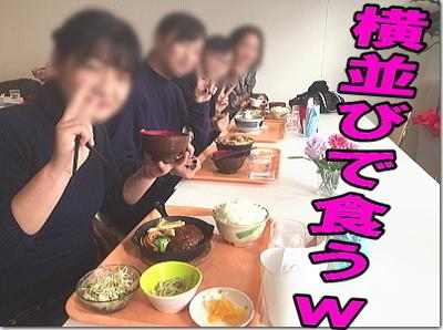 もう大晦日!?今年最後は我が地元飯塚市役所新庁舎の展望あおぞら食堂に熱意家みんなで行って来たお話〜☆