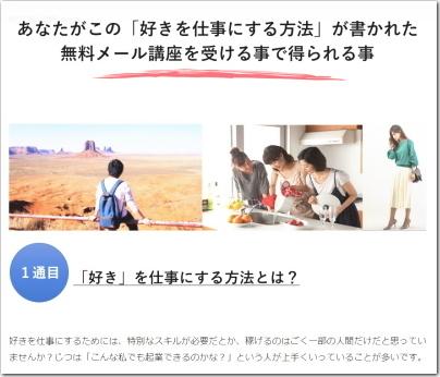 sukisigo2.jpg