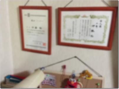 syojyosaku.jpg