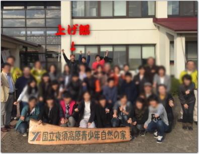 tasu24.jpg
