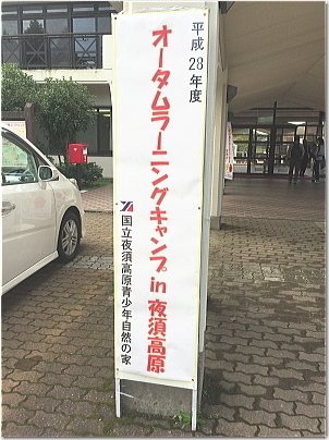 tasu8.jpg