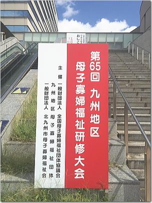 tobatai1.jpg