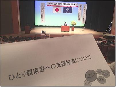 tobatai11.jpg