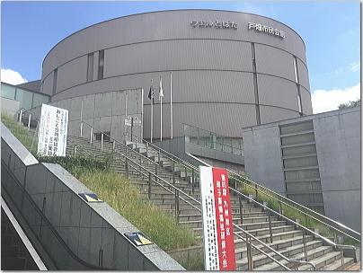 tobatai2.jpg