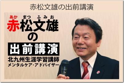 tobatai32.jpg