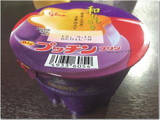 紫色の和風プッチンプリン!?食べてみました〜♪