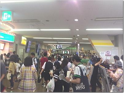 yakudo2.jpg