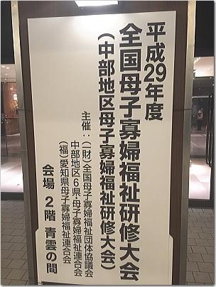 zenbo2-1.jpg
