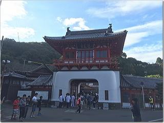 上げ郎の佐賀の旅完結編☆佐賀城に武雄市図書館に武雄温泉だっ!!