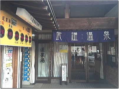 zenkokusaga61.jpg