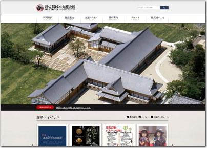 zenkokusaga64400.jpg